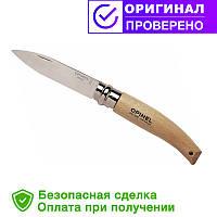 Нож Opinel (опинель) Inox Jardin №8 VRI бук блистер (001216)