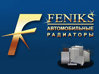 Autoradiator Center Фенікс Плюс