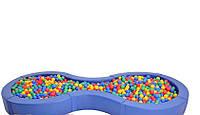 Мягкий модуль сухой бассейн восьмерка
