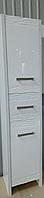 Шкаф пенал для ванной РП-1 Роял