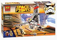 """Конструктор Bela 10372 аналог LEGO Star Wars """"Космический истребитель"""", 246 дет."""