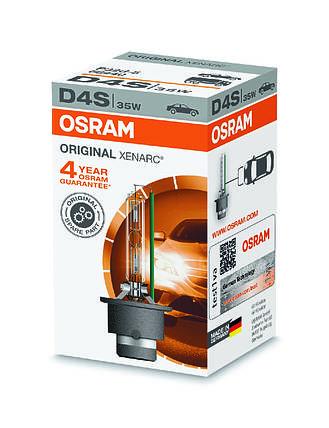 Ксеноновая лампа OSRAM D4S 66440, фото 2