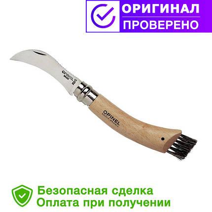 Нож грибной Opinel (inox) в блистере 001250, фото 2