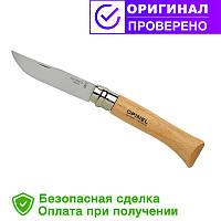 Нож Opinel (опинель) Inox Natural №10 VRI бук (001255)