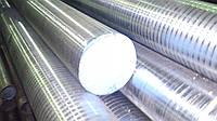Круг нержавеющий сталь 40Х13 купить в Киеве