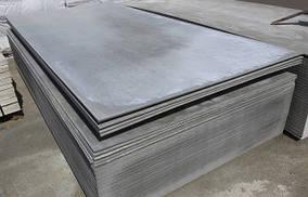 Асбоцементная плита АЦЕИД (Асбоцемент) толщина 6 мм, 1200*800 мм
