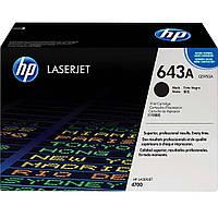 HP 643A Картридж Black (Черный) (Q5950A)