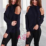 Женский трендовый вязаный свитер с открытыми плечиками (5 цветов), фото 2