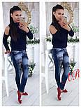 Женский трендовый вязаный свитер с открытыми плечиками (5 цветов), фото 4
