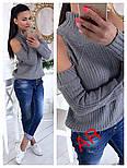 Женский трендовый вязаный свитер с открытыми плечиками (5 цветов), фото 6