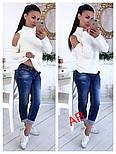 Женский трендовый вязаный свитер с открытыми плечиками (5 цветов), фото 7