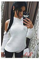 Женский трендовый вязаный свитер с открытыми плечиками (5 цветов)
