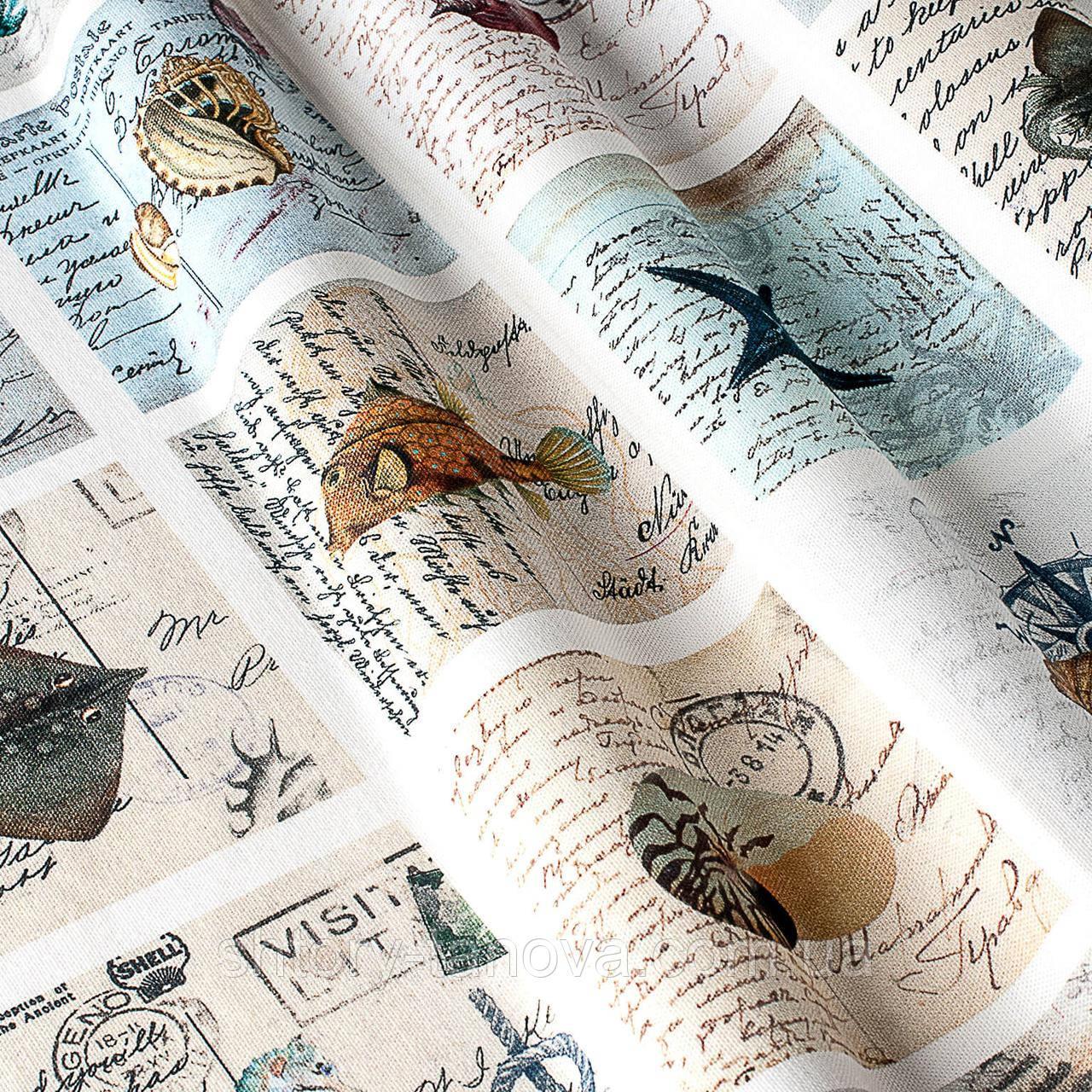 Декоративная ткань с принтом морские открытки