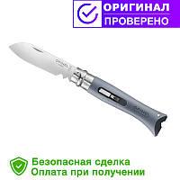 Нож специального назначения Opinel DIY Grey 001792