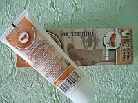 Овечье масло + женьшень, гель-бальзам для ног от трещин (Дэо-эффект), 70г