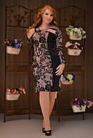 """Вечернее платье большой размер """"NINA"""" 2P/NR-5323"""