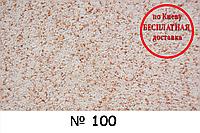 Мозаичная штукатурка Термо Браво №100 акриловая с натурального камня