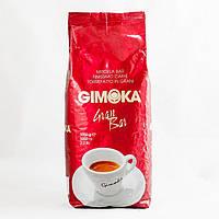 Кофе Gimoka Gran Bar, зерновой, 1 кг