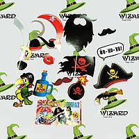 Фотобутафория Пират детская (16 предметов)