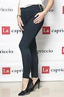Женские узкие брюки темно-синие, офисные дудочки