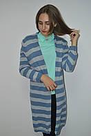 Кардиган женский трикотаж в  полоску Италия Голубой, фото 1