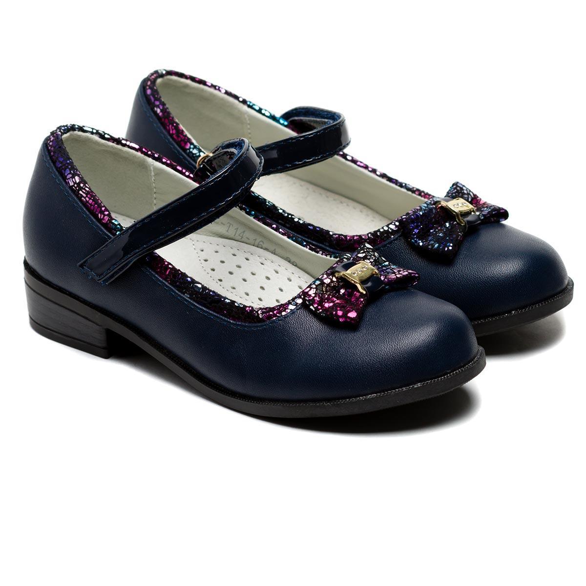 Синие школьные туфли