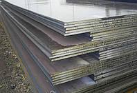 Лист стальной конструкционный ст.20, 45, 40Х