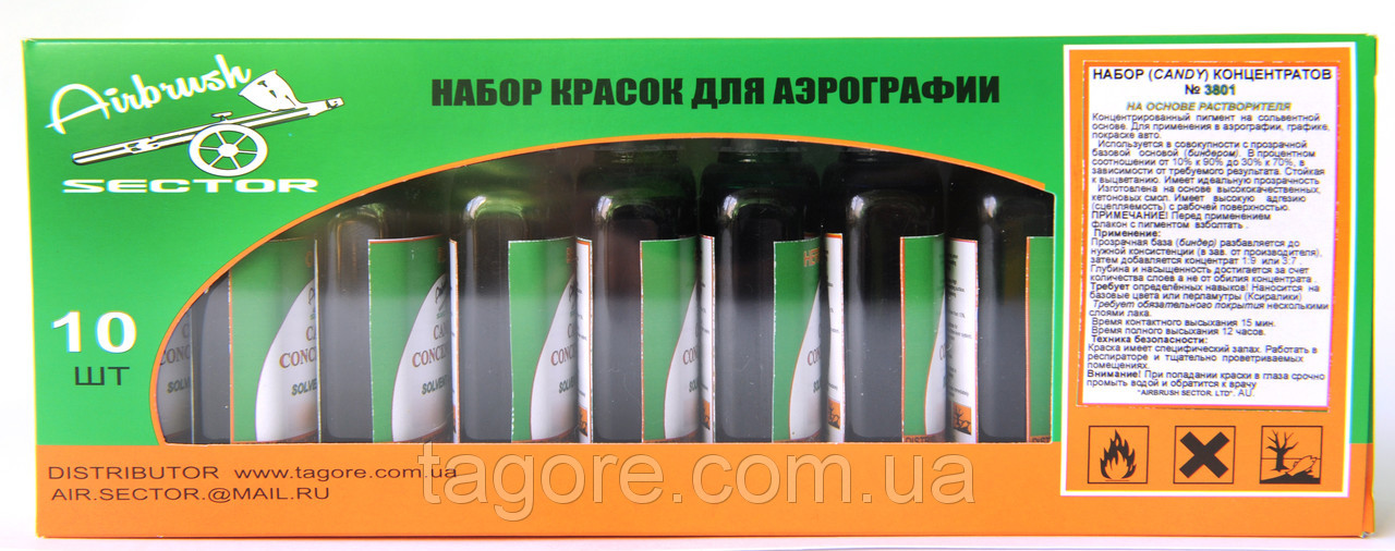 Candy concentrate solvent series (набор 10 х 30 ml) 3801/30
