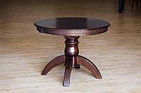 Стол обеденный круглый раскладной Престиж темный орех