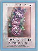 Фоторамка пластиковая, рамка для фото, дипломов, сертификатов, грамот, формата округлый, настенное, Пластик, А4 (21х29,7), 14-17, Классика