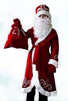 Дед Мороз карнавальный костюм для мальчика