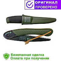 Набор ножовка Bahco Laplander + нож Bahco 2444