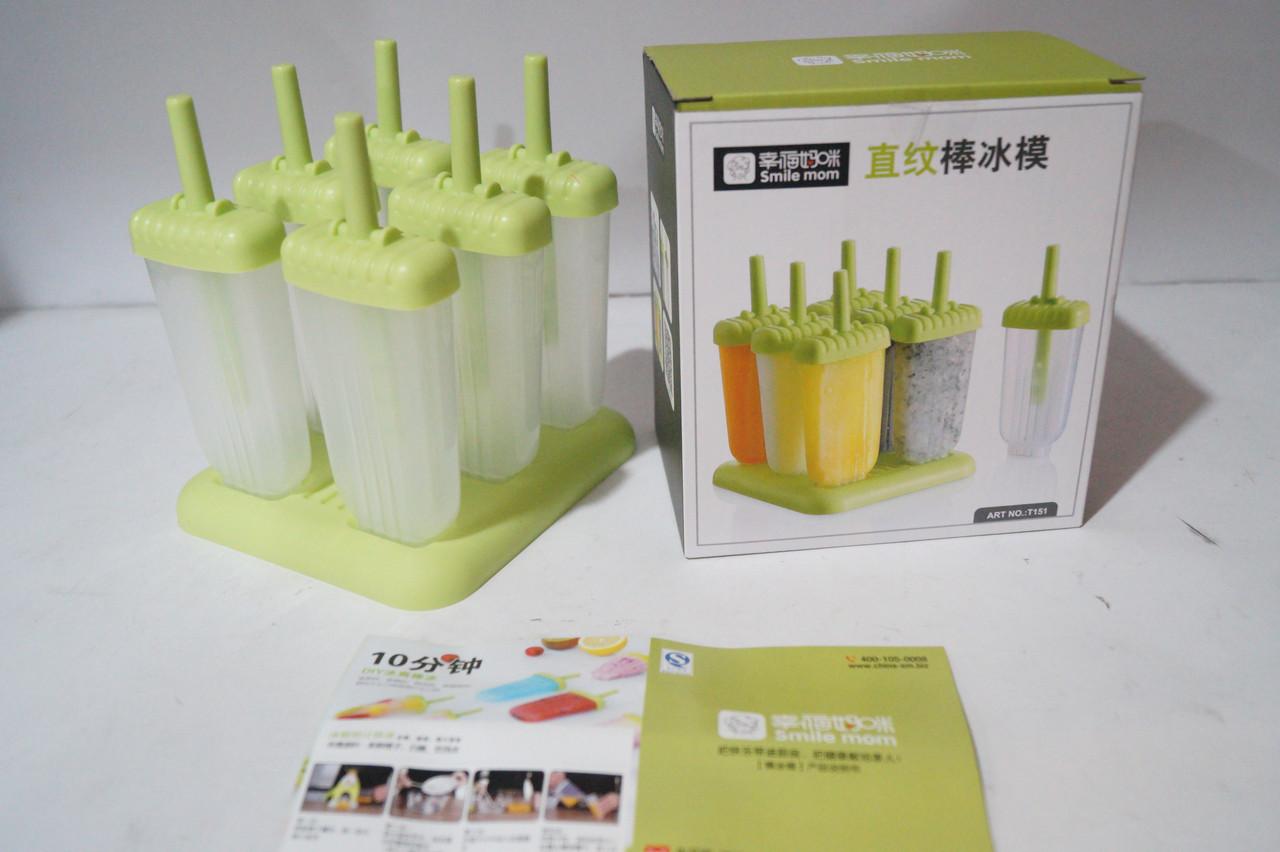 Форма для приготовления мороженного на подставке М2