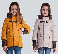 Детская демисезонная куртка Луиза на девочку подростка размеры 128 -158 Горчица