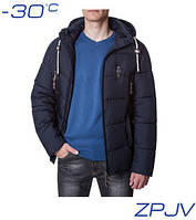 Модная мужская куртка на зиму