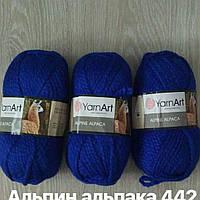 Пряжа для ручного вязания YarnArt Alpine Alpaca (Альпин альпака)толстая зимняя пряжа  нитки 442 электрик