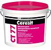 Штукатурка Ceresit CT 77 (Церезит) полимерная декоративно-мозаичная 14кг