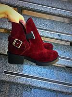 Демисезонные замшевые ботиночки(бордо)