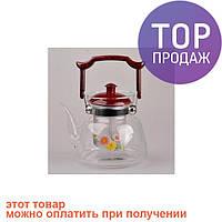 Чайник огнеупорный объемом 1400мл. / товары для кухни