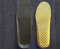 Ортопедические спортивные стельки ЭВА+ ткань размер 44-45