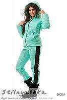 Женский лыжный костюм Гусеница ментол