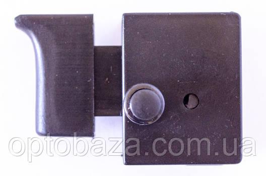 Кнопка для болгарки, шлифмашинки, фото 2