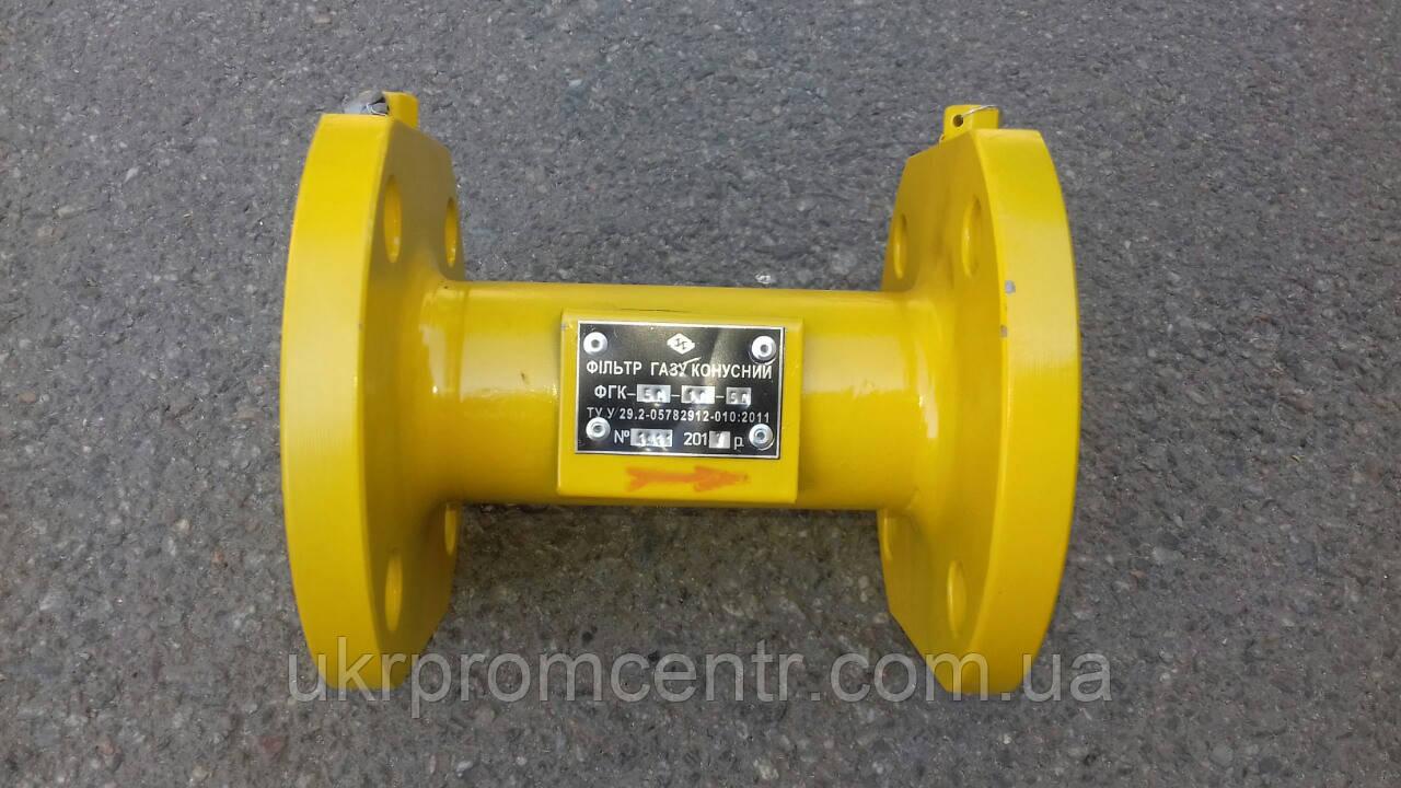 Фільтр газовий ФГК