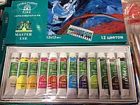 Набор акриловых красок Global Рrofessional,12 шт. по 12 мл