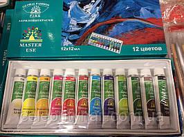 Набор акриловых красок Global professional - состоит из 12 тюбиков по 12 мл каждый.