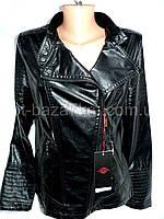 Женская куртка ANGMIFER, кожзам (46-58, батал) — купить оптом по низким ценам со склада в одессе 7км