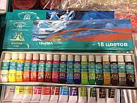 Набор акриловых красок Global Professional,18 шт. по 6 мл