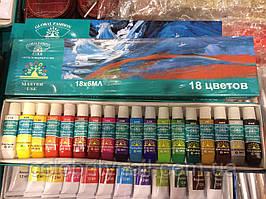 Набор акриловых красок Global professional - состоит из 18 тюбиков по 6 мл каждый.