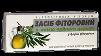 Фиторовые р-в с маслом чайн.дерева 10штБИО-ВИТА