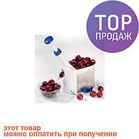 Машинка для удаления косточек из вишни, черешни, маслин и оливок / товары для кухни